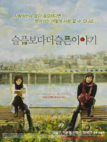 More than Blue Korean Movie
