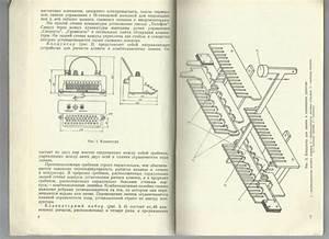 Soviet Russian Book Morse Code Sensor R