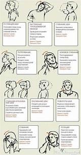 Гимнастика от остеохондроза шейного отдела при головной боли