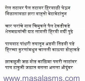 Marathi Poetry ... Namdeo Dhasal Quotes