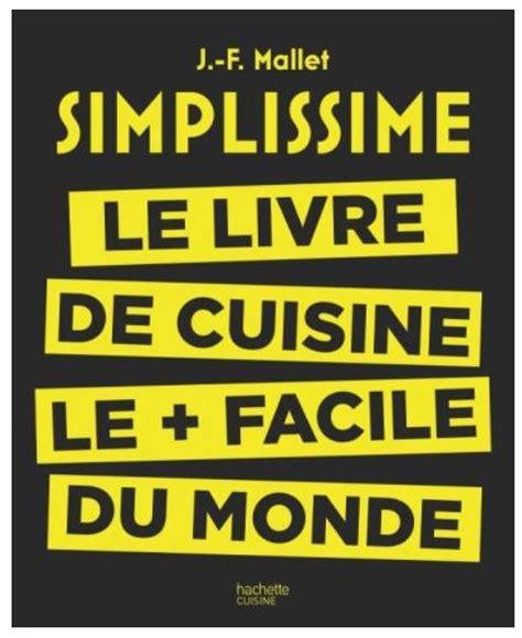 fnac livre de cuisine fnac simplissime livre de cuisine 224 18 95