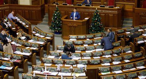 Рада приняла закон о приватизации госимущества УНИАН
