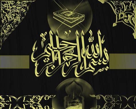 Bismillah HD Wallpaper & Images Free HD Wallpapers
