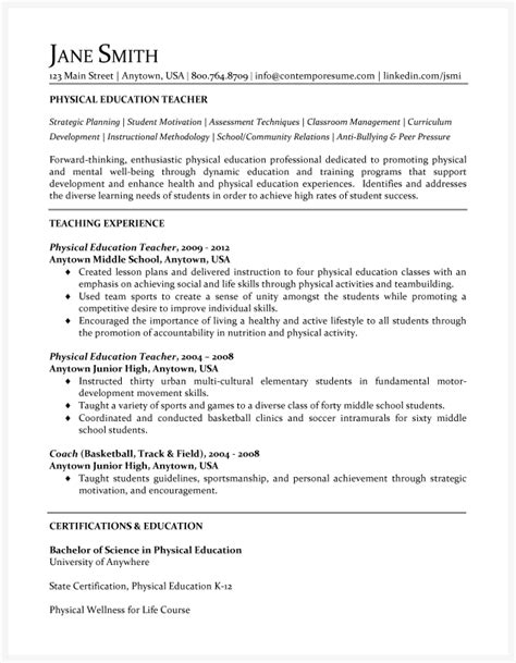 Physical Education Resume Exle physical education resume
