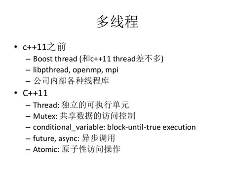 c variable arguments vs variadic templates c 11综述 新特性描述 overview of c 11 new features