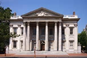 United States First Bank of Philadelphia
