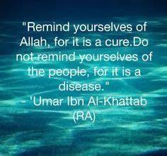 1000+ images ab... Abdullah Ibn Umar Quotes