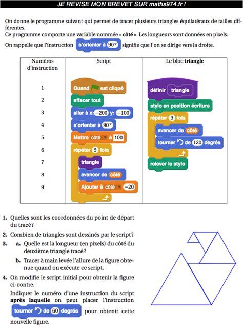 0 évaluation0% ont trouvé ce document utile (0 vote). Brevet Exercice De Francais 3eme A Imprimer