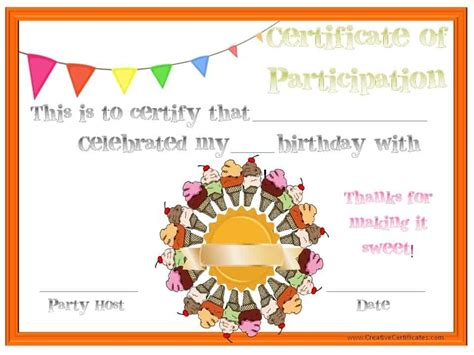 coming   party  custom printables