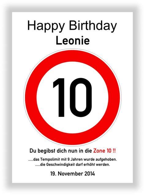 10 geburtstag deko verkehrszeichen bild 10 geburtstag deko geschenk pers 246 nliches verkehrsschild neu ebay