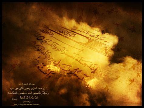world  beauty quranic verses wallpapers