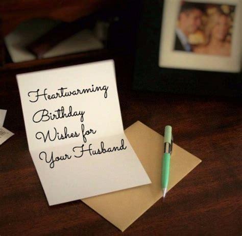 heartwarming birthday wishes   husband holidappy