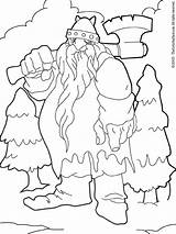 Giant Coloring Pages Dessin Geant Giants Trolls Troll Medieval Fantasy Coloriage Printable Colouring Sheets Imprimer Mythologie Sheet Anime Books sketch template