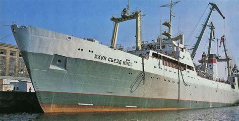 Kpss, üç kademeli olarak yapılan bir sınavdır. XXVI SYEZD KPSS - IMO 7941837 - Callsign UGBD - ShipSpotting.com - Ship Photos and Ship Tracker