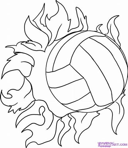 Volleyball Draw Step Drawing Sports Steps Culture