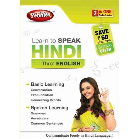 Learn To Speak Hindi Pebbles