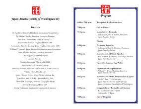 catholic wedding program templates with mass graduation program template lisamaurodesign