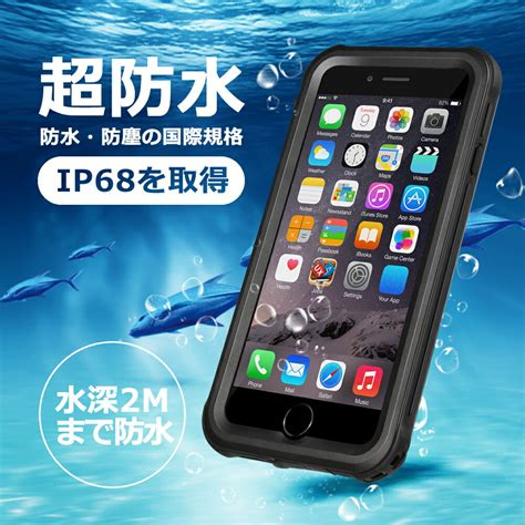Iphone12 防水 お 風呂