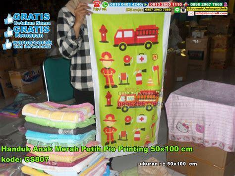 handuk anak merah putih pio printing  cm souvenir