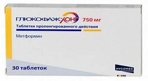 Таблетки от диабета сиофор