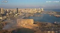 碼頭被炸出「隕石坑!」黎巴嫩空拍慘況曝…4千人傷逾百死 | 國際 | 三立新聞網 SETN.COM