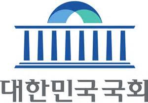 National Assembly Logo