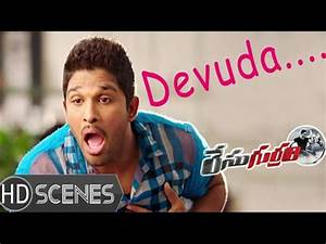 Race Gurram Telugu Full Movie HD | Allu Arjun | Shruti ...
