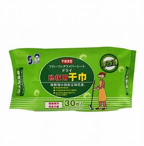 sanjun disposable antiseptic dry floor wipes cleaning With mop for floor wipes