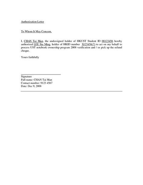 authorization letter   documents   behalf