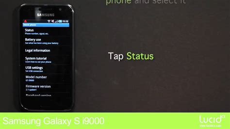 how to find samsung phone how to find your own mobile phone number samsung galaxy