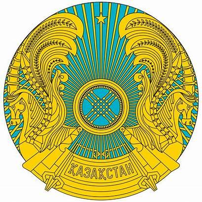 Kazakhstan Emblem Svg Wikimedia Commons Wikipedia