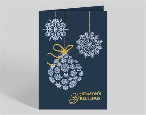 shimmering snowflake trio holiday card  business