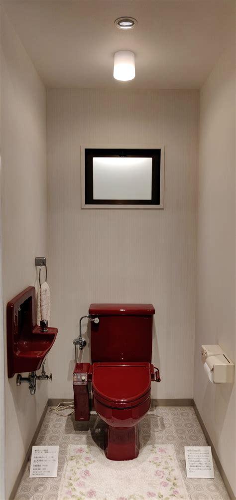 toto toilet museum kitakyushu japan visions  travel