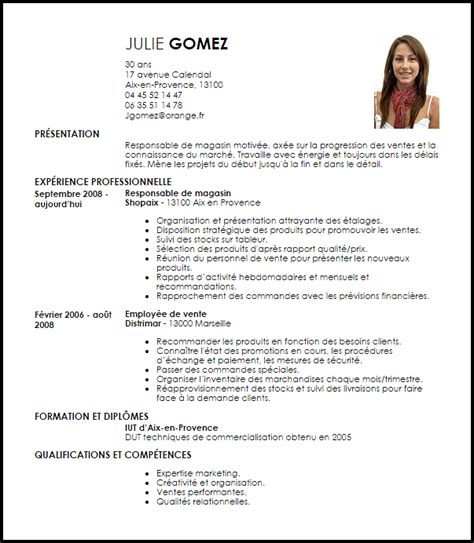 The Resume Boutique by Write My Essay Resume Boutique Ghostwriterlanders Web