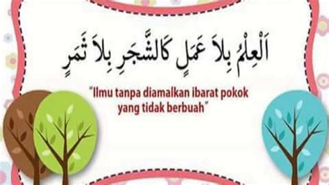 Kata Mutiara Islam Kaligrafi Printablehd