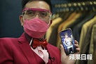 專業精靈訓練員黎青龍…口罩都好出色 - 時事台 - 香港高登討論區