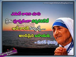 Mother Teresa Quotes in Telugu Language | Legendary Quotes