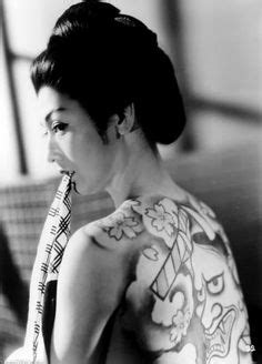 200+ Best YAKUZA WOMEN images | girl tattoos, japanese