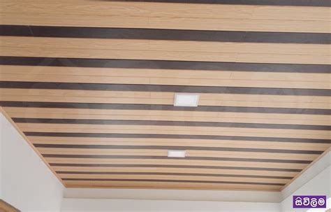 leading ceiling wall panel and 2x2 suspension in sri lanka