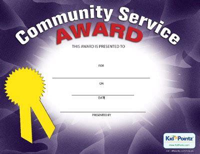 community service certificate kid pointz