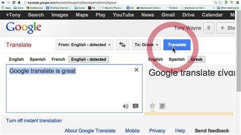 translategooglecom introduction youtube