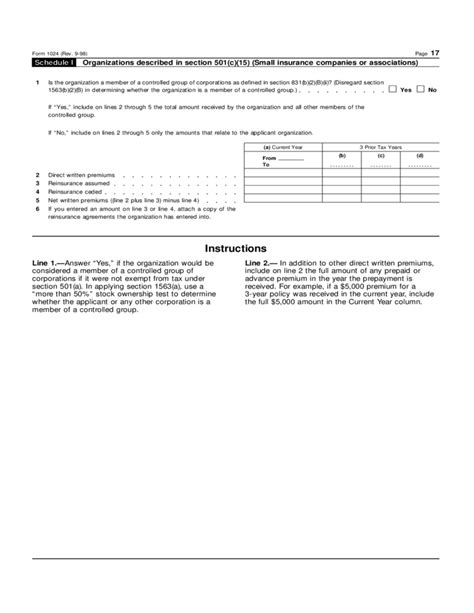 form 1024 application for recognition of exemption under