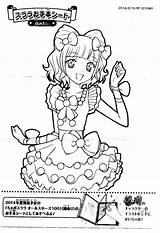Coloring Pripara Google Fun Drawings sketch template