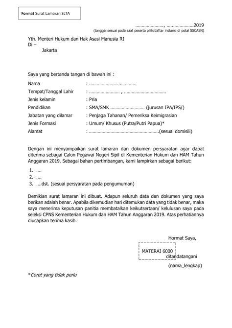 Format Surat Lamaran Kejaksaan by Contoh Lengkap Surat Lamaran Cpns 2019 Surat Pernyataan