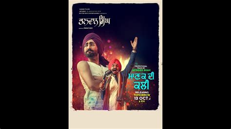 Manak Di Kali Lyrics  Ranjit Bawa  Harpreet Singh