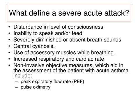PPT - Acute severe asthma in children PowerPoint