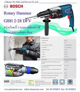 Bosch Gbh 2