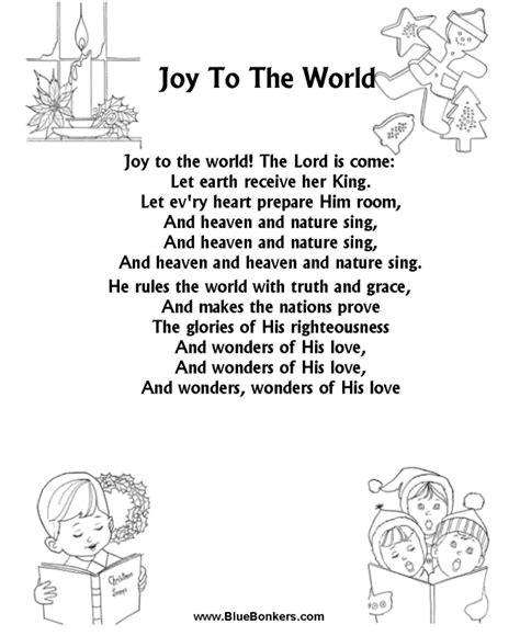 Bluebonkers Joy To The World Free Printable Christmas