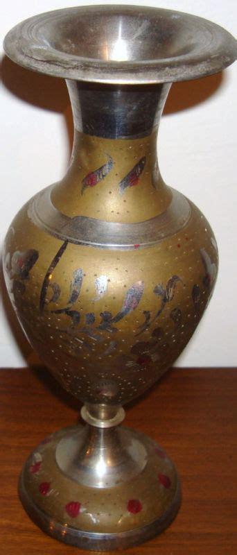 antique brass vase vintage metal silver gold brass islamic vase ebay 1257