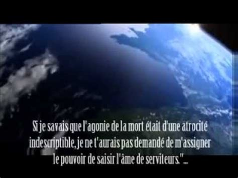 le monde du bureau la fin du monde islam par le cheikh kishk m4v